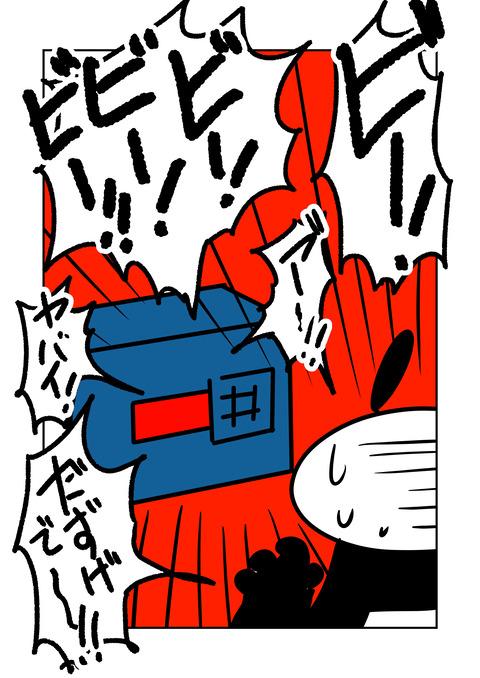 コミック3_009
