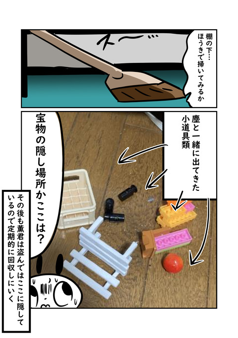 コミックQW_008
