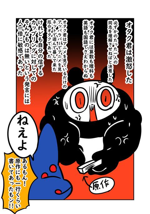 コミックhあ_004