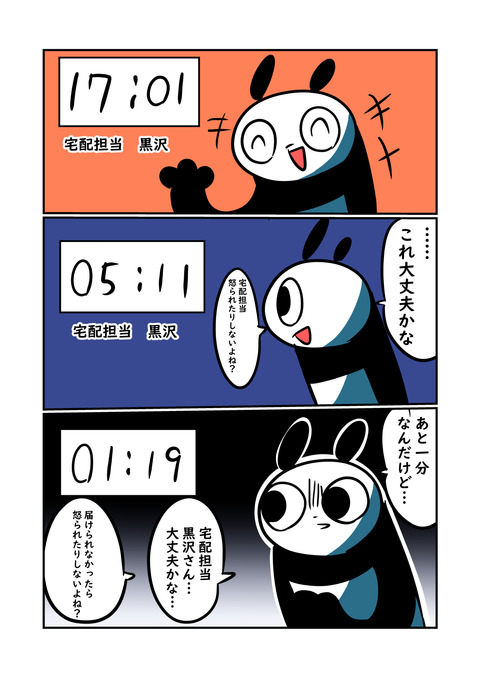 ピザ かn_003
