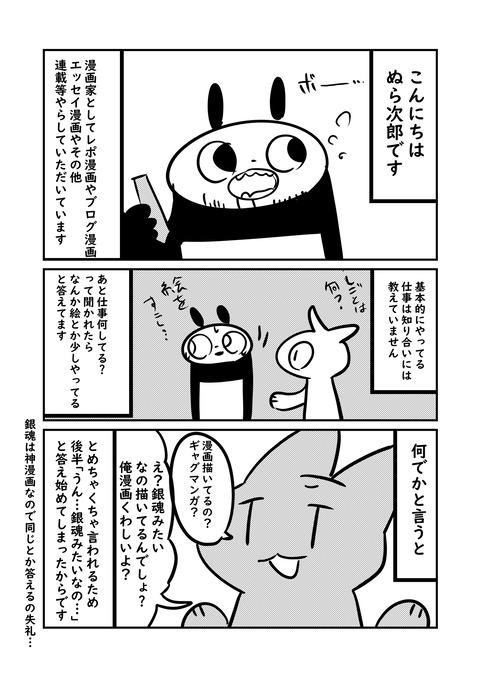 コミック_005