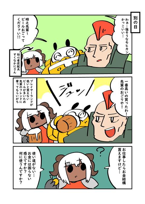 石_003