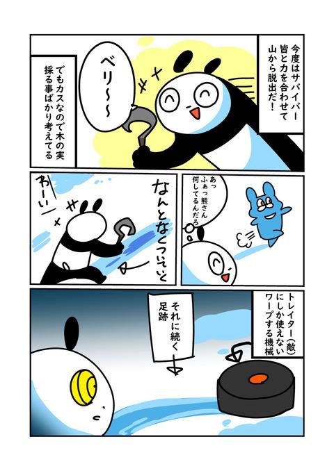 人狼_005