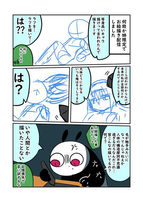 クック_001