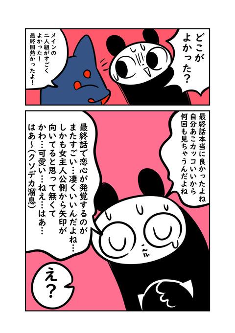 コミックhあ_002