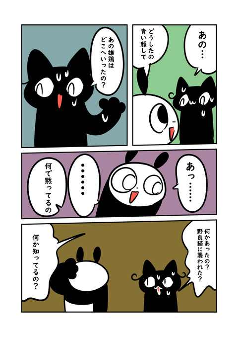 ばばあ_003