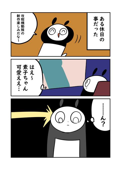 肩_001