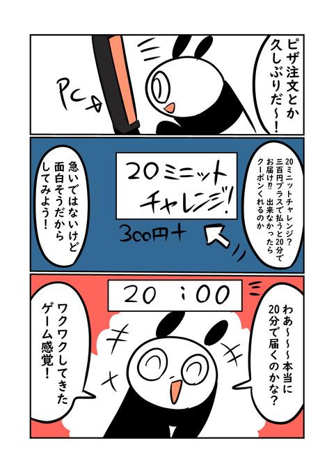 ピザ かn_002