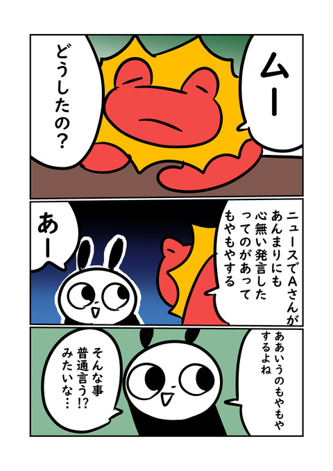 人質_001