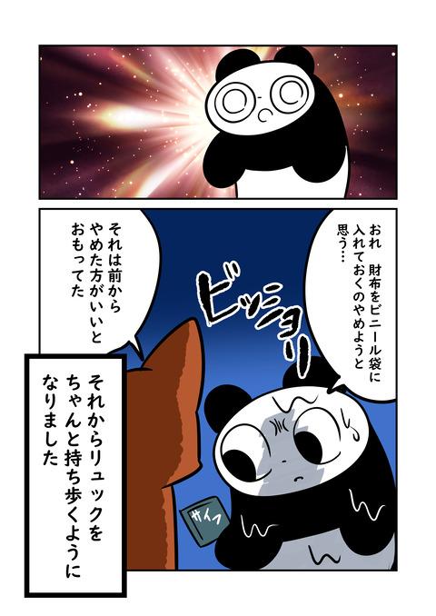 コミックh_005