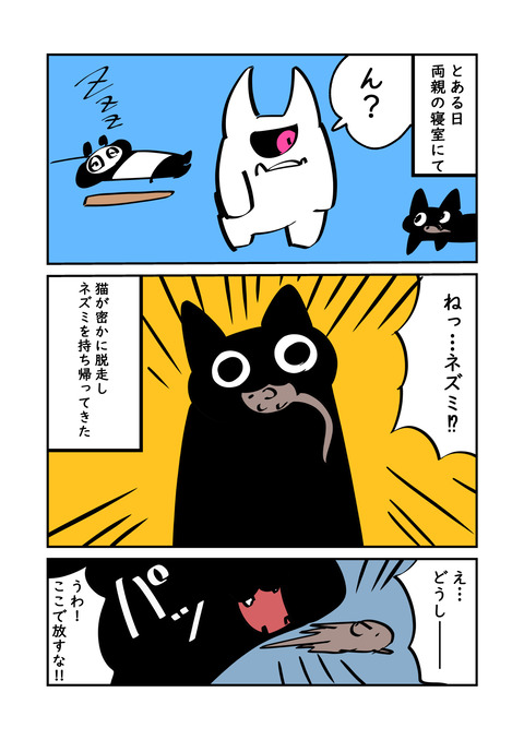 棒_002