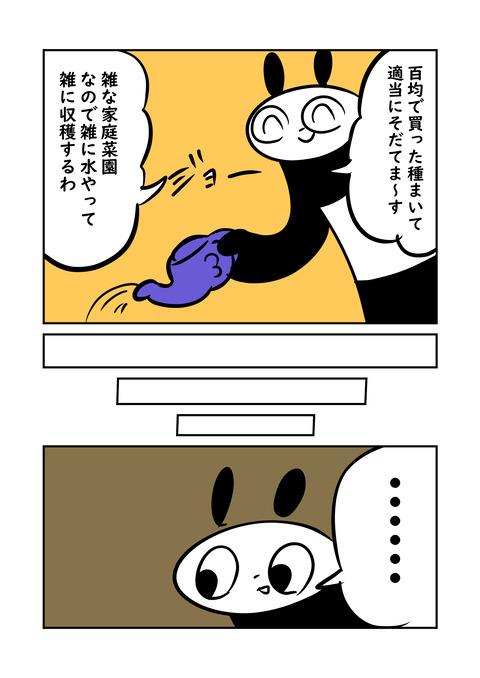 繧ウ繝溘ャ繧ッ7_002