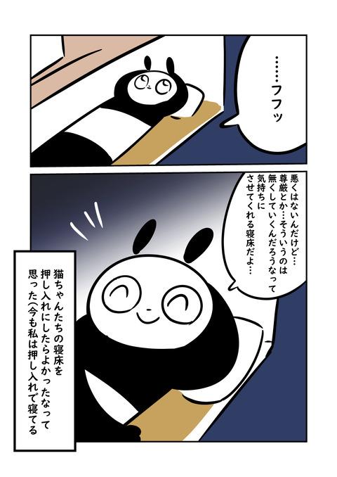 あばら_003