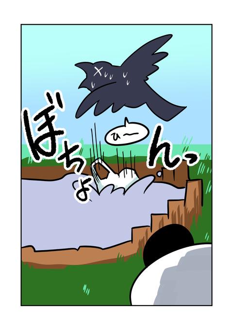 コミックh_004