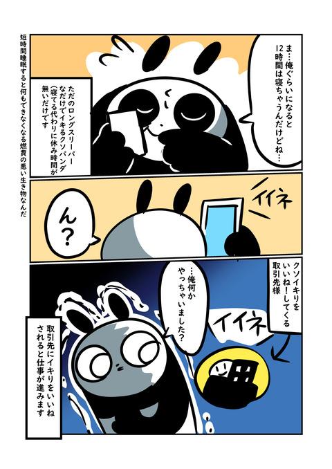 恐怖_002
