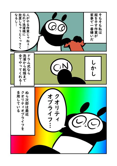 繧ウ繝溘ャ繧ッ7_009