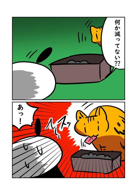 コミックQW_006