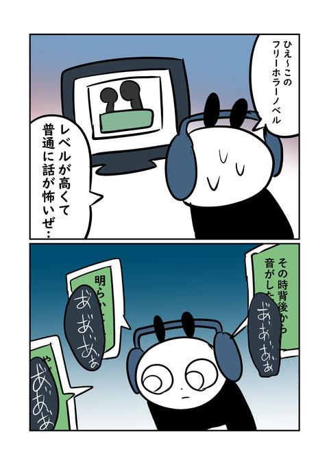 幽霊_003