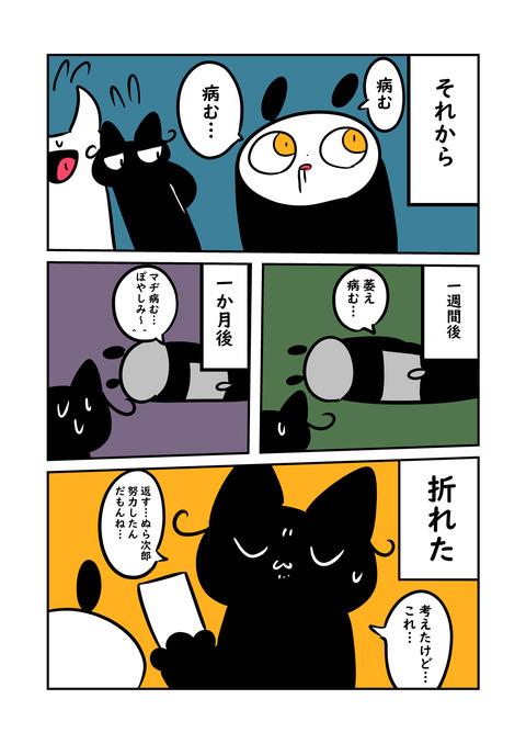 鶏_003