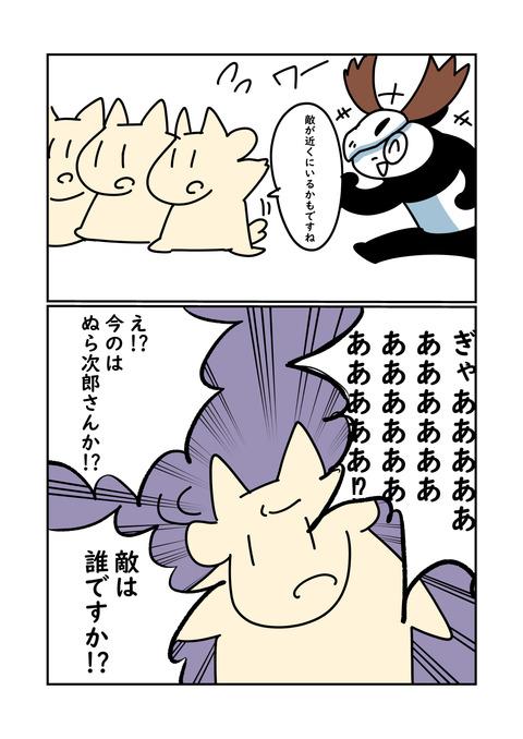 入水_001