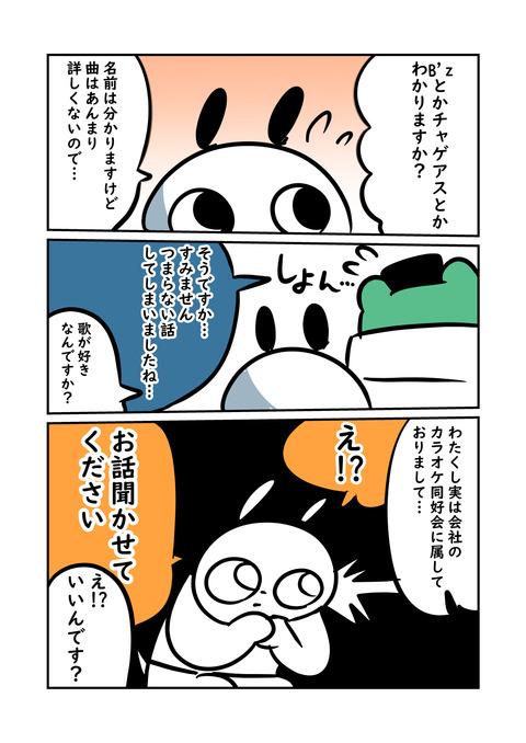 タクシー_002