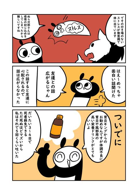 心_003