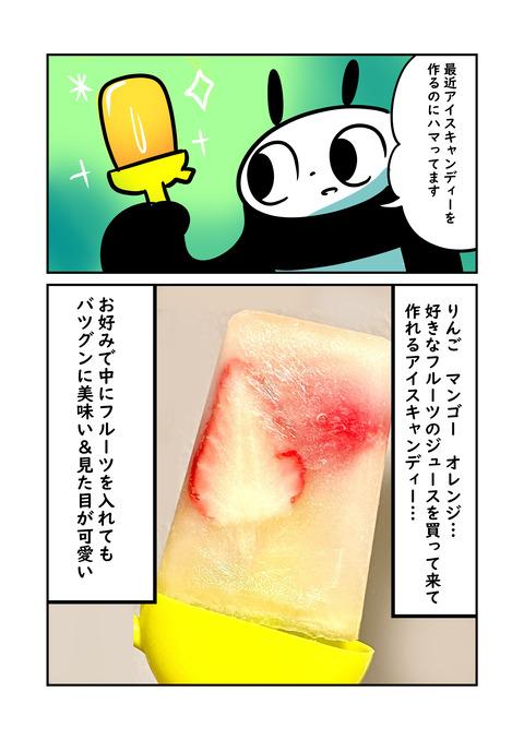コミック33_040