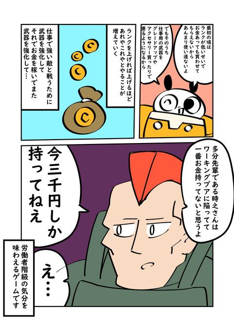 石_004
