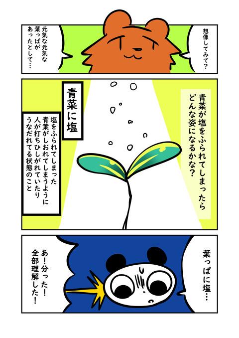 コミックz_008