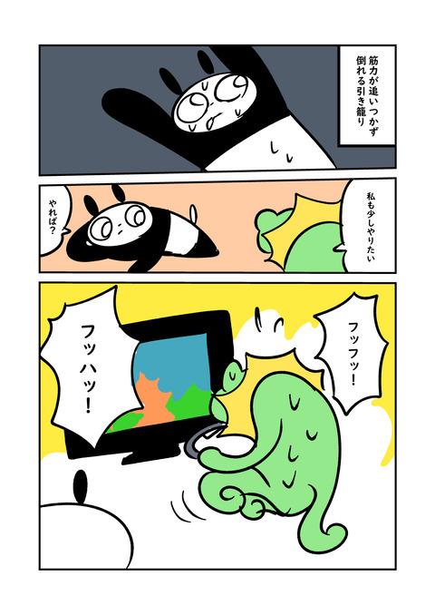 あ_002