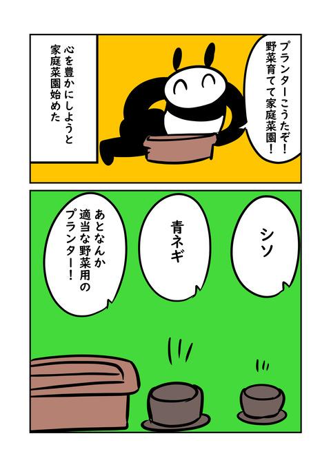 繧ウ繝溘ャ繧ッ7_001