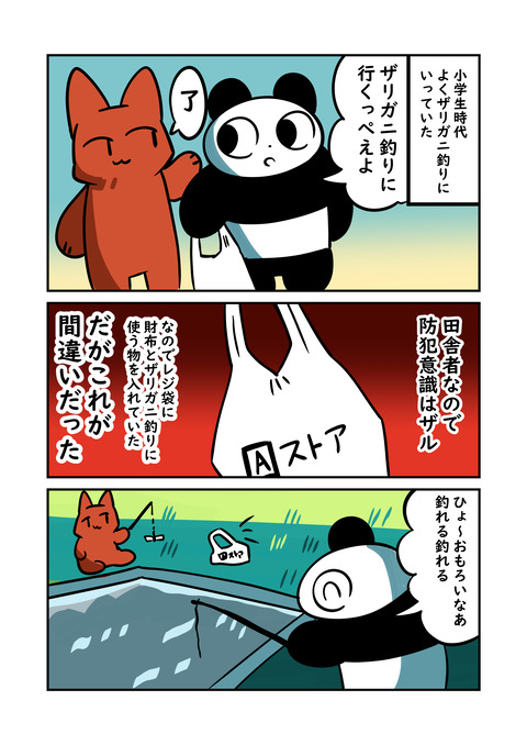 コミックh_001