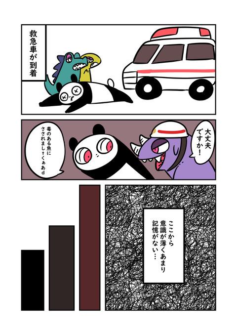 はん_005