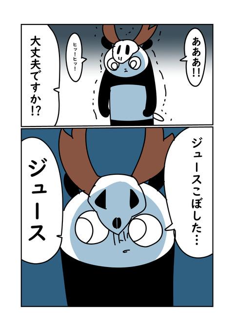 入水_002