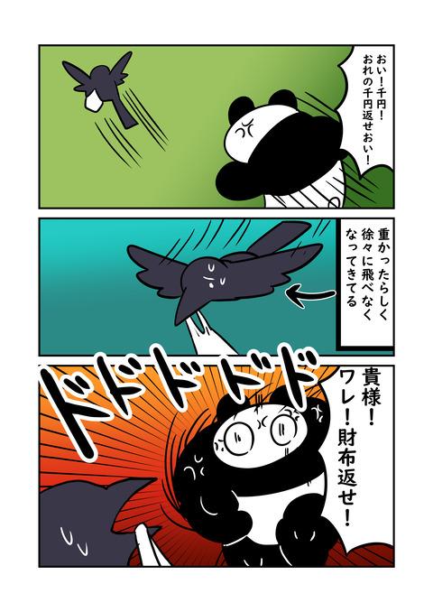 コミックh_003