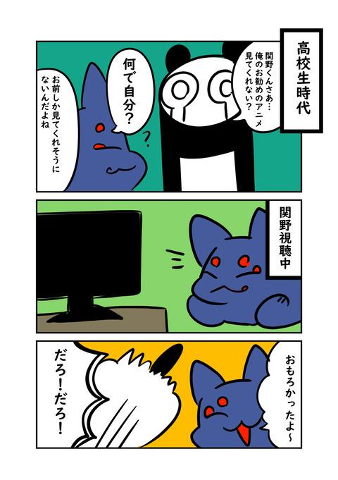 コミックhあ_001