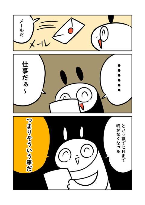 梅_002