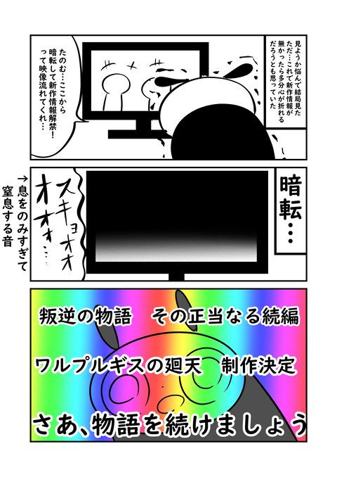オタク君_003