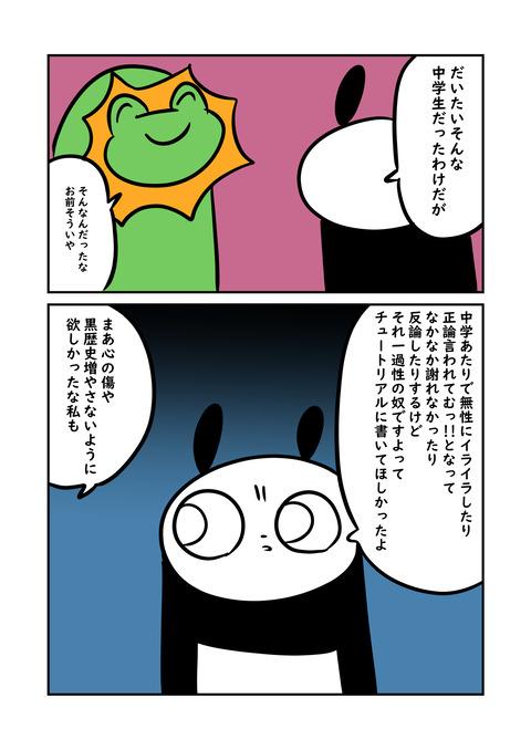 はん_003
