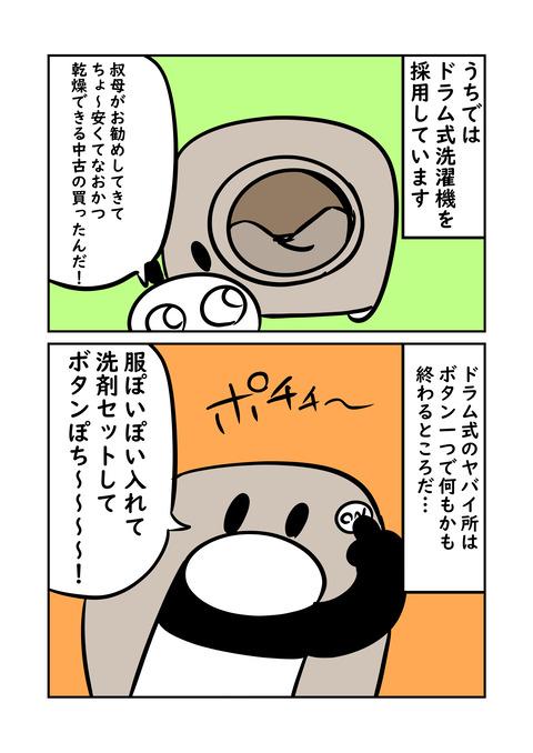 繧ウ繝溘ャ繧ッ7_008