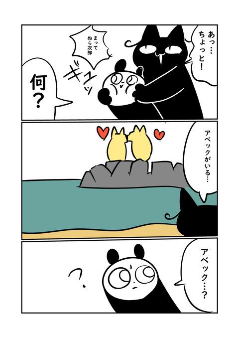 チンパン_003