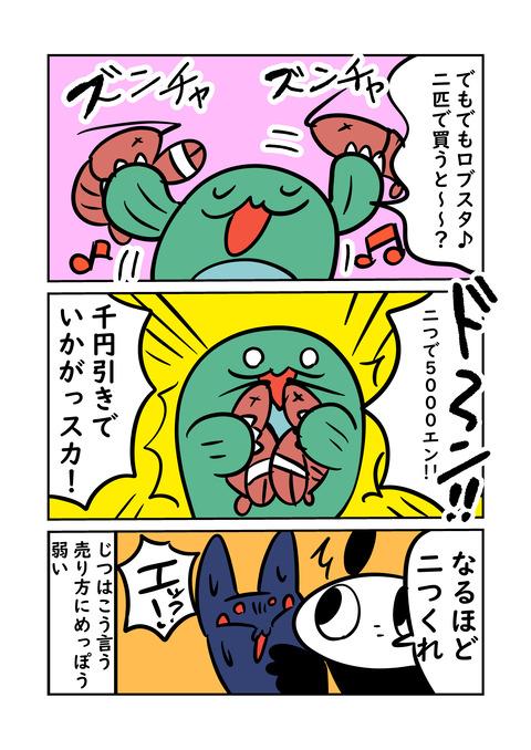 繧ウ繝溘ャ繧ッ12_006