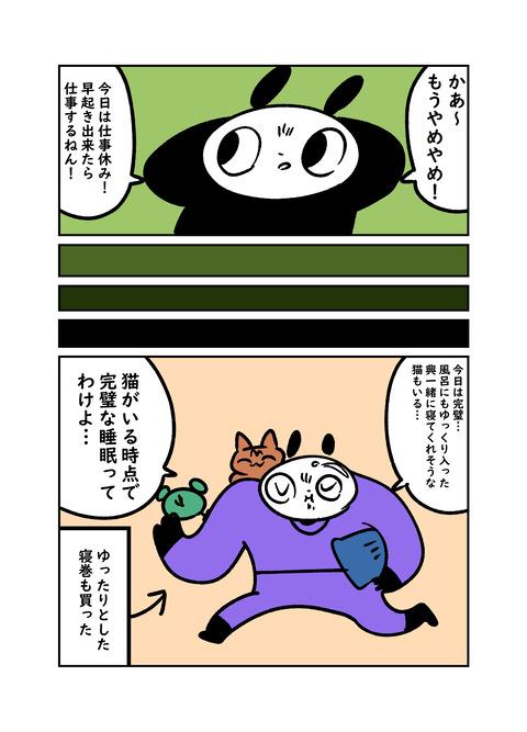 コミック_012