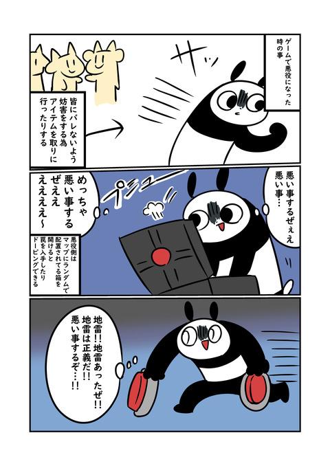 潜伏_001