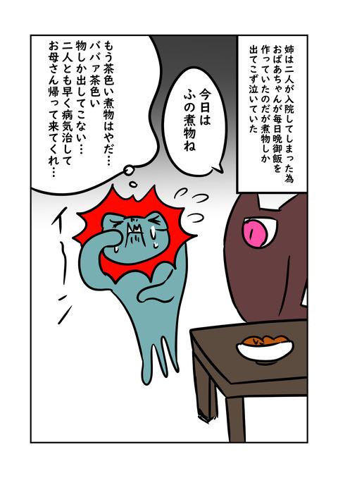 はん_004
