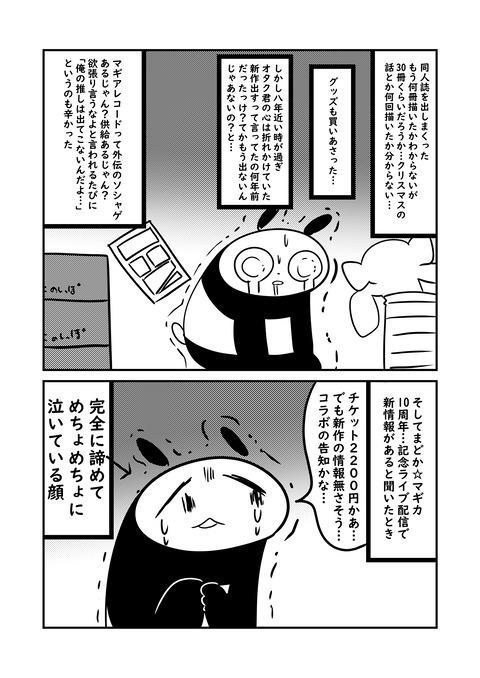 オタク君_002