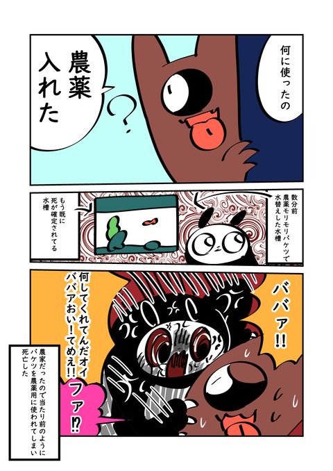 水草_003
