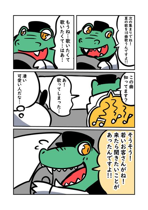 タクシー_003