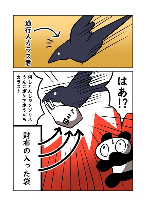 コミックh_002