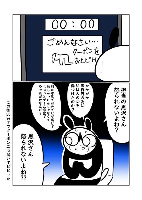 ピザ かn_004